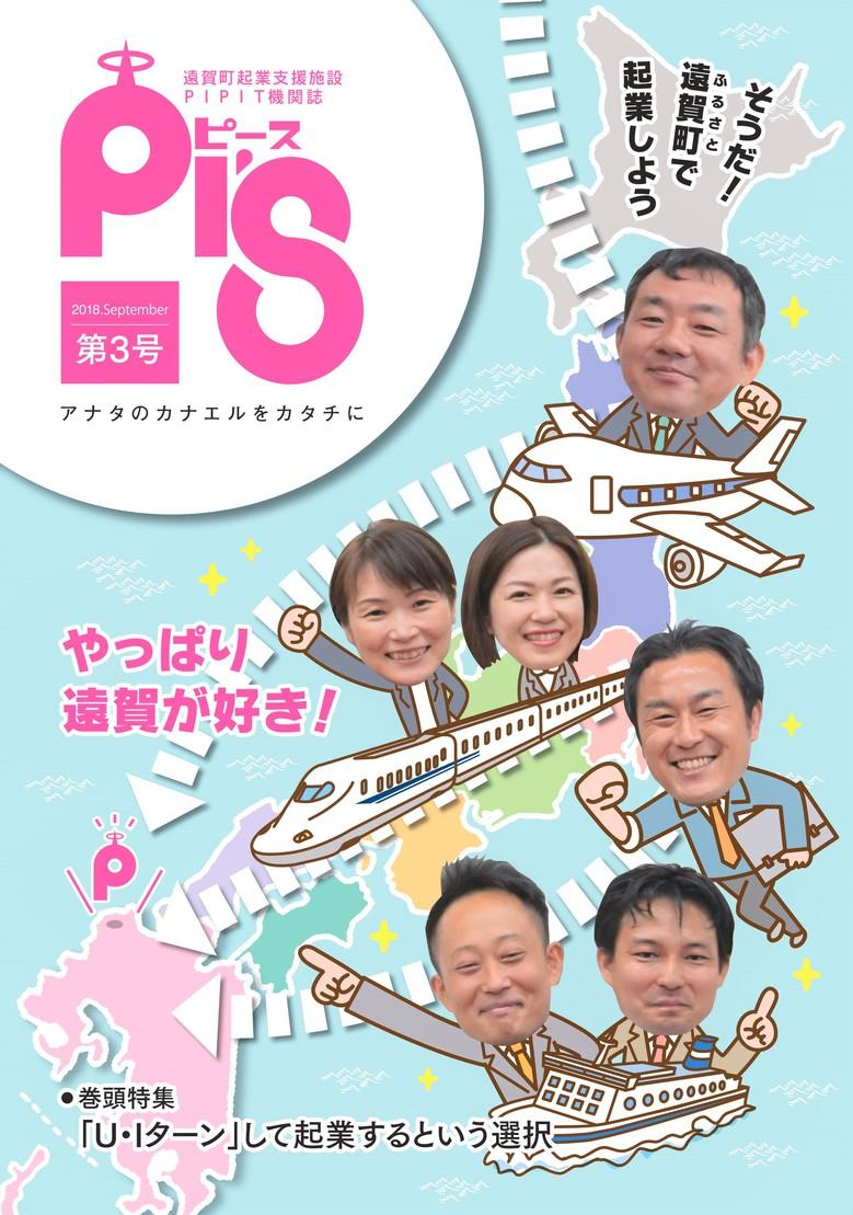 PIS3.jpg