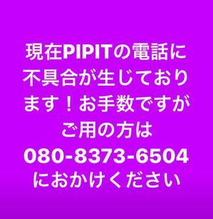 73342913_2524630571150518_1299067202896396288_n.jpg