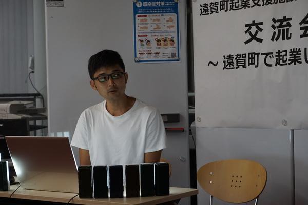 FBtaniguchi.JPG