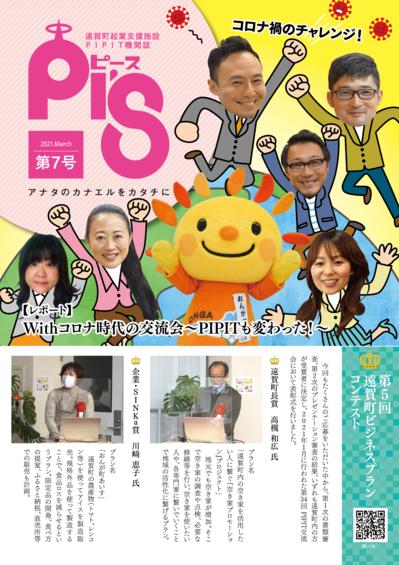 PIS07.png